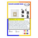 1985EGL-BAG FOR MANY TYPES OF VACUUM CLEANER MACHINE